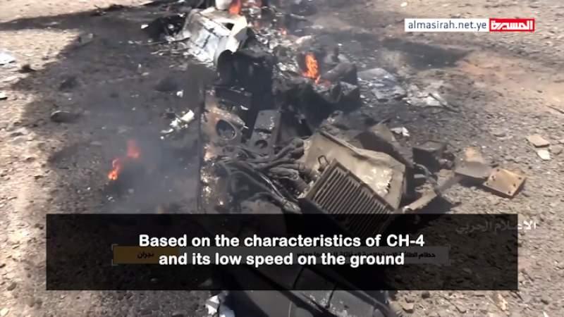 Downing CH-4 Drone in Marib, Air Defense Enhancing Presence in Battlefield