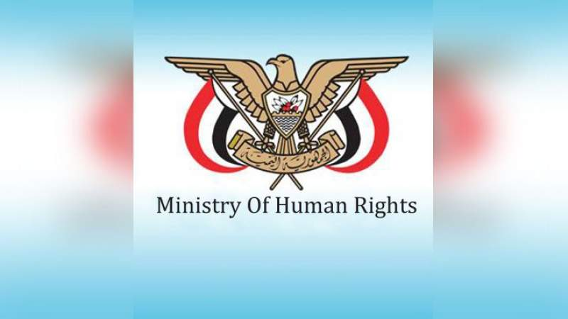Human Rights Ministry Denounces Human Rights Council Abandonment Its Duties in Yemen