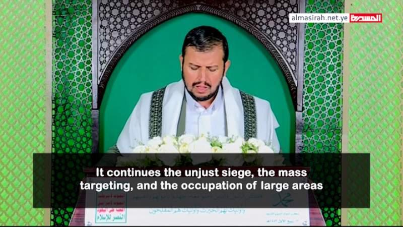 Sayyed Abdulmalik Calls on Yemenis to Continue Steadfastness, Confronting US-Saudi Aggression
