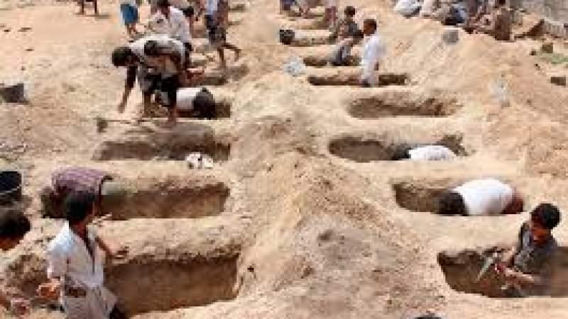 US Supplied Bomb That Killed 40 Children on Yemen School Bus