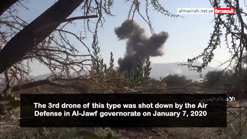 List of CH-4 Drones Shot Down by Yemeni Armed Forces, Committees