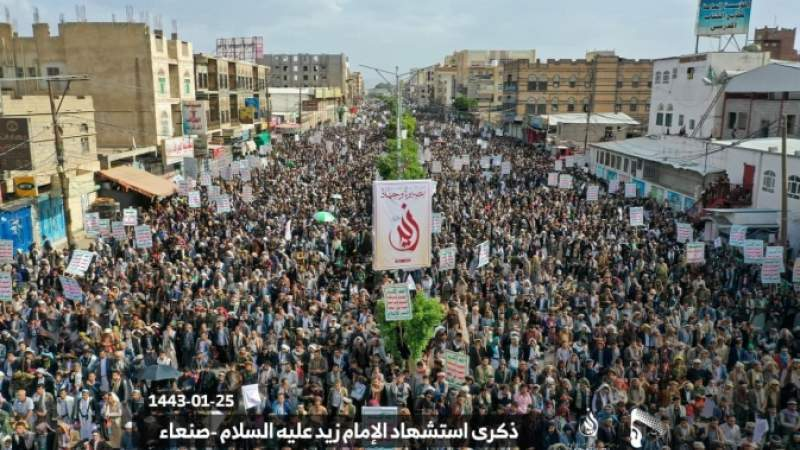 Yemen's Strong Rejection to Oppressive, Arrogant World Powers, Inspired by its Historical Figures