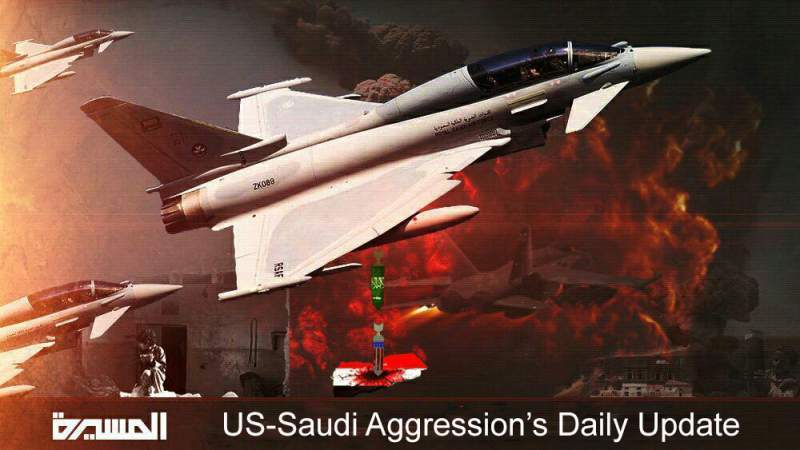 US-Saudi Aggression's Daily Update for Thursday, October 7, 2021