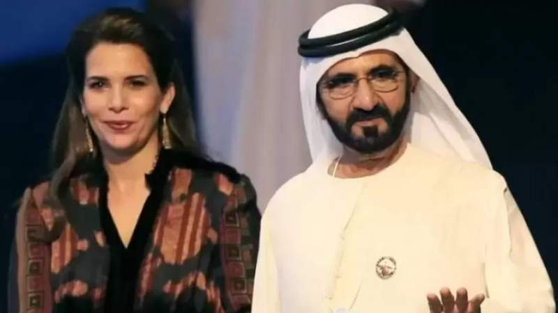 Massive Campaign of Intimidation by Ruler of Dubai Against Princess Haya