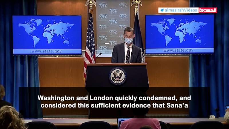 US-British Political, Military Cover for Saudi Arabia, Not Serious about Peace