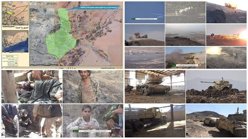 Armed Forces Liberate Large Swaths of Territory, Reaching City of Marib