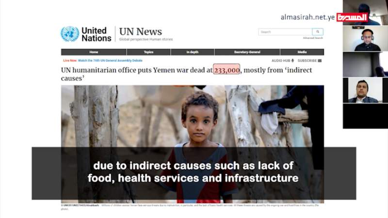 US, UK Blockade, Unlawful Detention greatly Impact Humanitarian Situation in Yemen