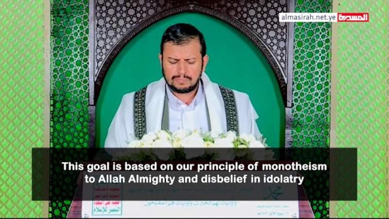 Sayyed Abdulmalik Achieving Freedom, Independence not for Bargaining