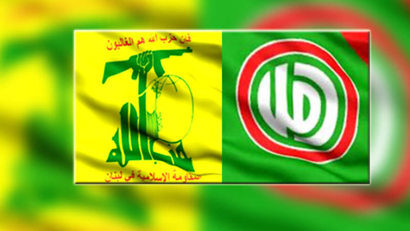 """Hezbollah, Amal Movement: """"Lebanese Forces"""" Snipers Deliberately Opened Fire at Protesters"""