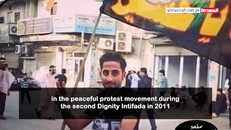 Saudi Regime Executes Young Man for Participation in Anti-regime Peaceful Protest
